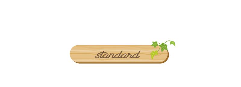 スタンダードs.png